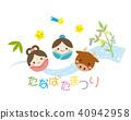 Tanabata 12 40942958