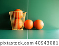Chairball or Orange Rubber Ball. 40943081