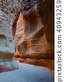 Petra, Jordan - Siq canyon 40943259
