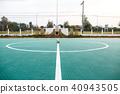 Futsal court. 40943505