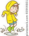在雨中 40944601