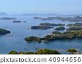 구주쿠시마, 쿠주쿠시마, 구주쿠 섬 40944656