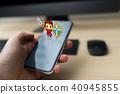 智能手機 40945855