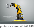 machine robotic robot arm hand factory 40946189