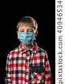 Sick boy in mask 40946534