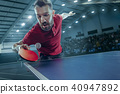 The table tennis player serving 40947892