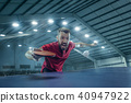 The table tennis player serving 40947922