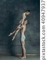 dance, ballet, young 40947937