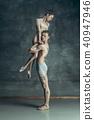 couple dancer pointes 40947946