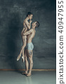 The young modern ballet dancers posing on gray studio background 40947955