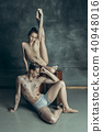 The young modern ballet dancers posing on gray studio background 40948016