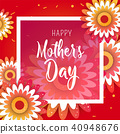 Happy Mother's Day.  40948676