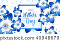 mother day happy 40948679