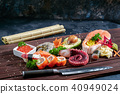 Sushi Set. Different sashimi, sushi and rolls with octopus 40949024