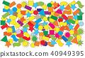 Vector illustration - crumbling colored confetti 40949395