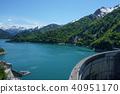 黑部水壩和黑部湖 40951170