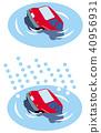 人壽保險大雨,汽車淹沒颱風等 40956931
