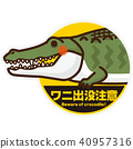 Crocodile appearing attention sticker (crocodile) 40957316