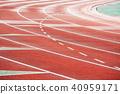 วิ่ง,ลู่,ลู่วิ่งและสนามกีฬา 40959171