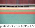 วิ่ง,ลู่,ลู่วิ่งและสนามกีฬา 40959177