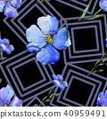 花香 花 花朵 40959491