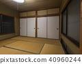 오래된 일본의 주택 40960244