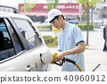 Part-time job, gas station 40960912