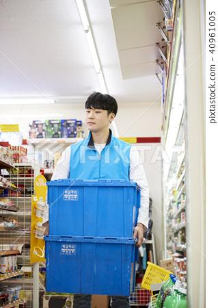 Part time, convenience store 40961005