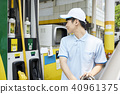 Part-time job, gas station 40961375