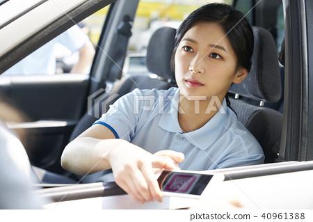 생활,자동차,주행 40961388