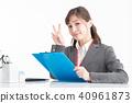 事业女性 商务女性 商界女性 40961873