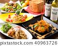 파티 요리 40963726