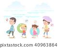 가족 바다에 40963864