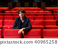 seat gallery auditorium 40965258