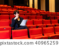 seat gallery auditorium 40965259
