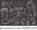캠프 관련 일러스트 세트 (배경 검정) 40965929