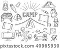 캠프 관련 일러스트 세트 40965930