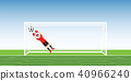 Goalkeeper in action jumping to catch soccer ball. 40966240