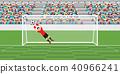 Goalkeeper jumping to catch soccer ball. 40966241
