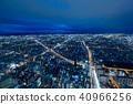 A night harkus night view 40966256
