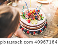Family celebration or a garden party outside in the backyard. 40967164