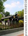Hinnomori住村,警察局,圍欄柱,台灣,嘉義市,樹木,圍困,男人的道路,靛藍 40968558