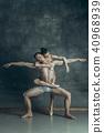 dance, ballet, young 40968939