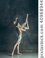 The young modern ballet dancers posing on gray studio background 40968944
