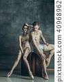 舞 舞蹈 跳舞 40968962