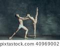 dance, ballet, young 40969002