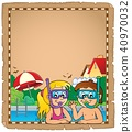 parchment, child, children 40970032