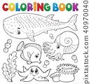 coloring book ocean 40970040