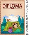 Diploma template image 2 40970042