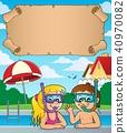parchment, kids, snorkel 40970082